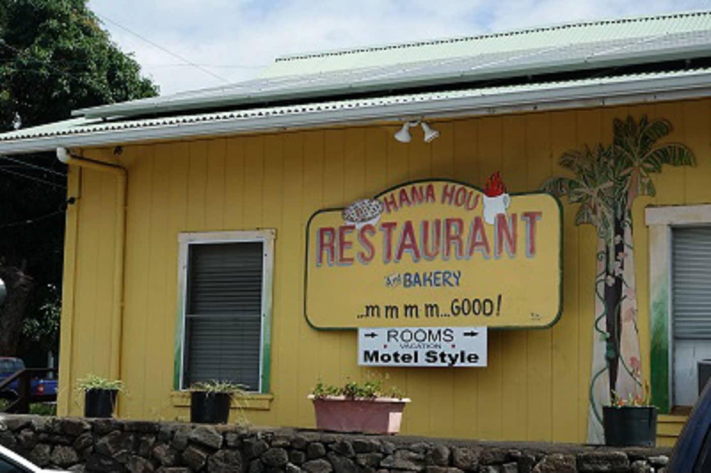 hana hou restaurant, hawaiian restaurant, south point, big island, hawaii, where to eat in hawaii, hawaiian foods, beach restaurant, beachy restaurant in hawaii