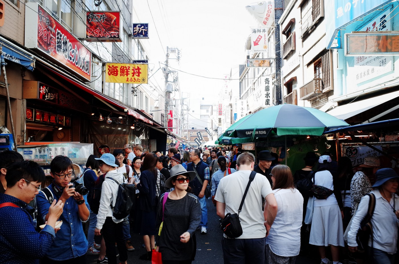 Tokyo japan travel squire for Japan fish market